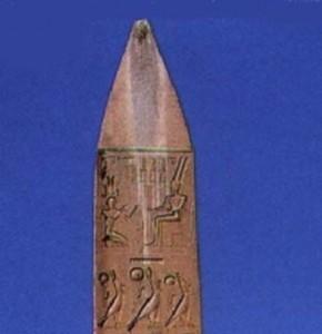 ramsesii43 290x300 LOS OBELISCOS EGIPCIOS: TEORÍAS DE SU CONSTRUCCIÓN