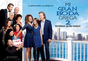 vanitatis-te-invita-al-cine-a-ver-mi-gran-boda-griega-2